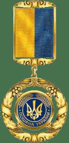 нагорода_1-min
