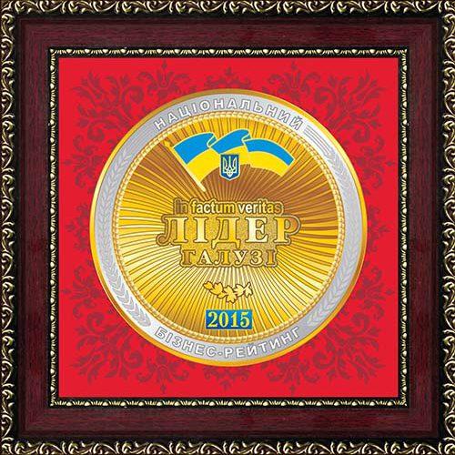 2014_UA_Kov___Award_Лідер_галузі_Рамка___Preview